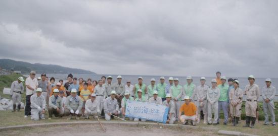 キララビーチ清掃活動