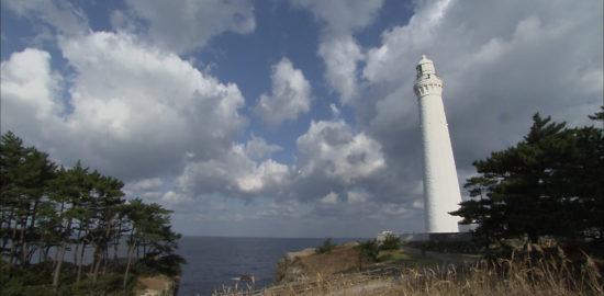 #025恋する灯台パンプレット完成001