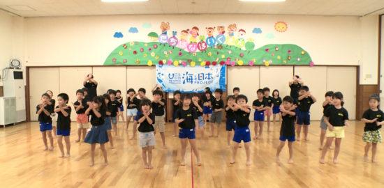 #013海ダンス.001