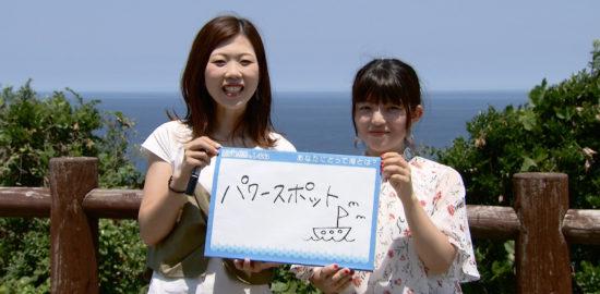 #22海とは①