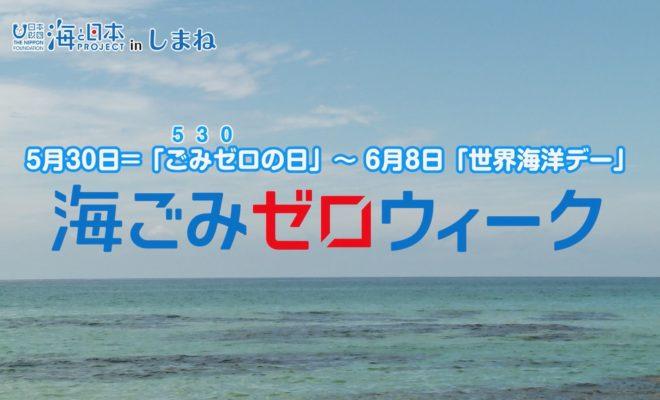 Still0530_00002