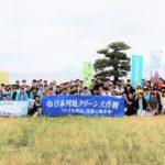 宍道湖集合14PW99lA_jpeg02