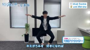#6みんなでレッツ海ダンス!(確認用).00_02_00_25.静止画002