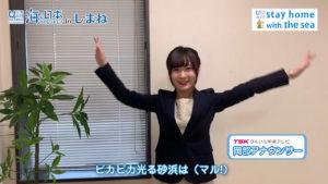 #6みんなでレッツ海ダンス!(確認用).00_00_38_13.静止画009