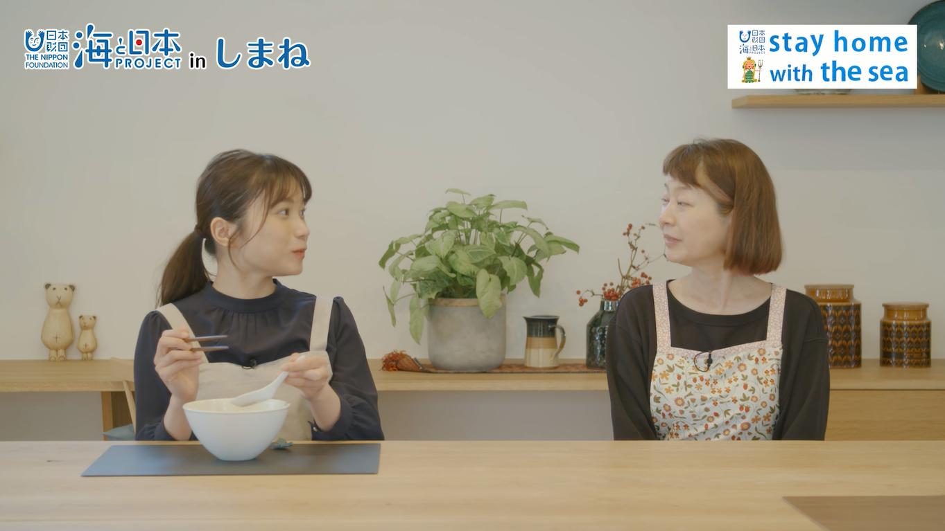 海と日本プロジェクトinしまね#5スシロー鯛だし塩ラーメン編03