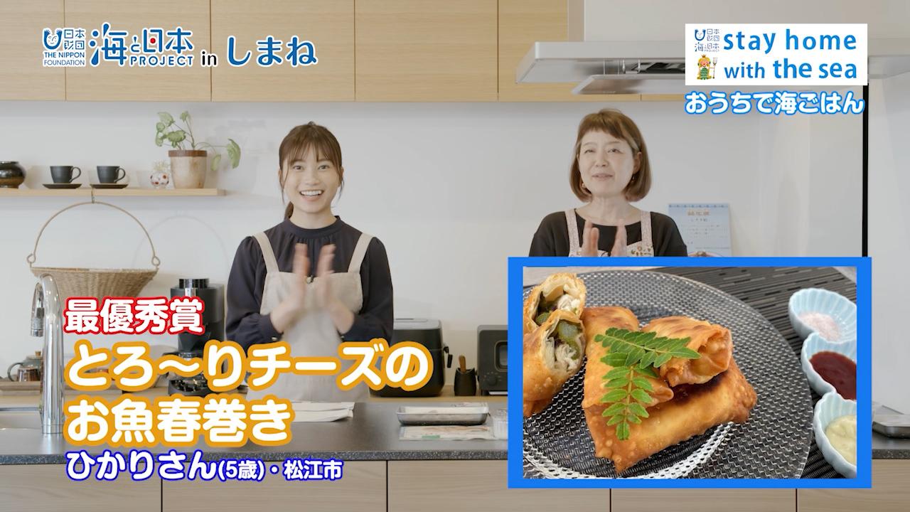 #10海ごはん結果発表.mp4.00_00_40_14.静止画003