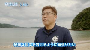 #13北浦海水浴場美化活動(確認用).mp4.00_01_18_02.静止画005