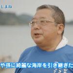 #13北浦海水浴場美化活動(確認用).mp4.00_01_28_03.静止画004