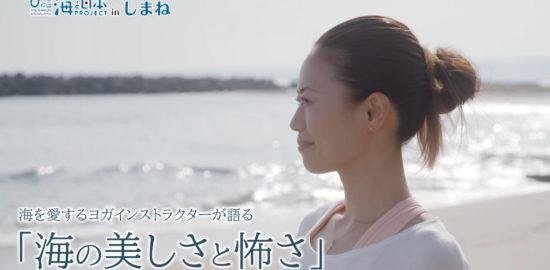 #14海の美しさと怖さps