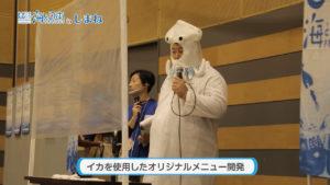 #25海の恵み追跡団Part2(TSK).mp4.00_01_37_21.静止画004