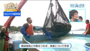 #24海の恵み追跡団Part1(TSK修正).mp4.00_00_56_10.静止画008