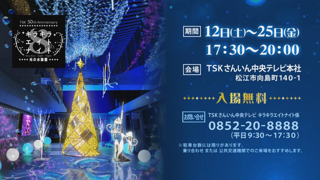 spotA 協賛無 (0-00-14-29)